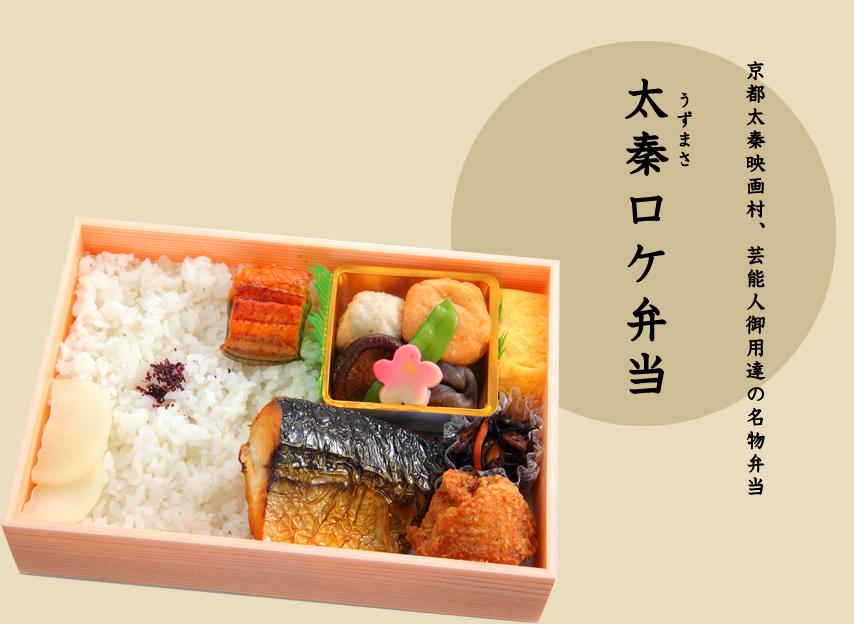 https://www.hokusai-kyoto.co.jp/imgb/b_locationbento.jpg